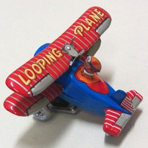 Looping Plane 9cm long x 7cm high