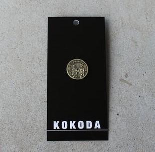 Campaign Badge - Kokada WWII