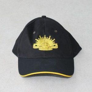 Cap – Army