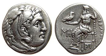 Coin – Alexander III (The Great)
