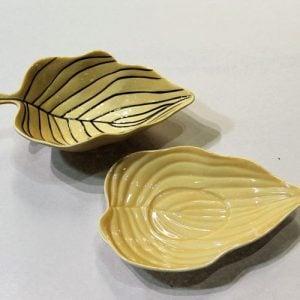Carlton Ware Gravy Boat & Saucer – Pinstripe