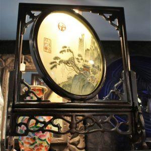 Chinese Silk Screen & Stand