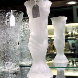 Vintage French Vase