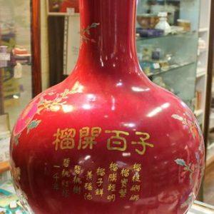Pre World War II Chinese Vase