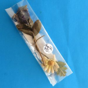 German Charity Flower Sprigs
