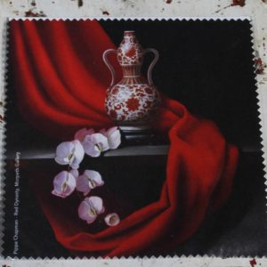 Cleaning Cloth – Oriental Vase