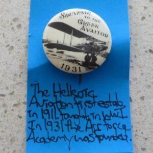 Greek Aviator Badge