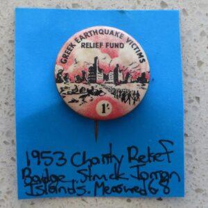 Greek Earthquake Charity Badge