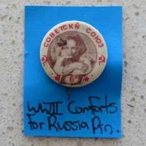 Comforts for Russia Badge