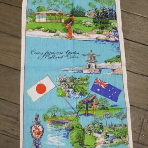 Teatowel – Cowra, NSW (Japanese gardens)