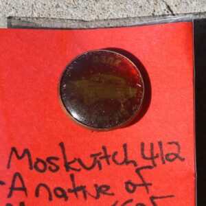 Moskvitch 412 Car Badge