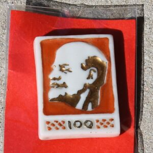100th Birthday Lenin Badge